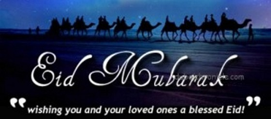 Eid el kabir 2015 greetings prayers quotes best wishes and the eid el kabir sallah for 2015 is upon us get loads of sample eid el kabir greetings prayers quotes and goodwill messages for the eid al adha m4hsunfo Gallery